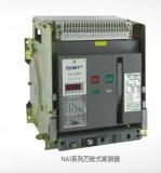 NA1-1000万能式断路器
