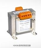 NDK(BK)系列控制变压器